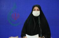 إيران تسجّل 79حالة وفاة جديدة بكورونا