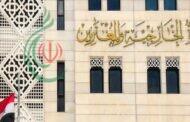 سورية تطالب مجدداً مجلس الأمن باتخاذ إجراءات حازمة لمنع تكرار الاعتداءات الإرهابية الإسرائيلية