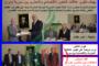 الاجتماع المشترك لمجلسي إدارة غرفة التجارة السورية الإيرانية يؤكد على تطوير العلاقات وعزيز التعاون الاقتصادي والتجاري وإقامة مشاريع استثمارية صناعية وخدمية وتجارية مشتركة تدعم صمودهما الاقتصادي