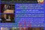 إيران تشارك بالملتقى الشعبي الفلسطيني