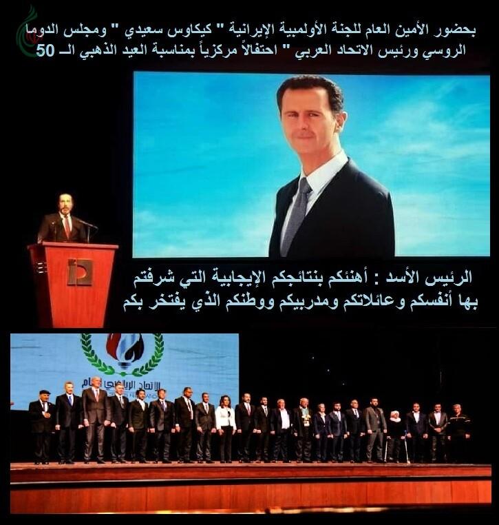بحضور الأمين العام للجنة الأولمبية الإيرانية