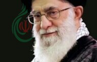 السيد القائد المفدى الإمام الخامنئي