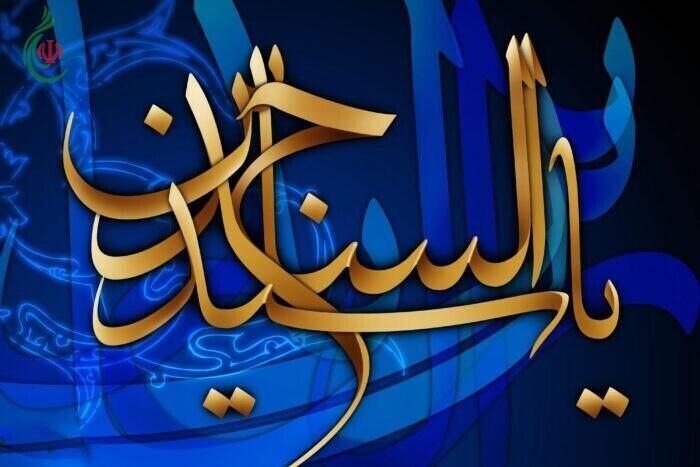 الإمام السجاد عليه السلام في ذكرى ميلاده العطرة .. بفلم : حسين الصدر