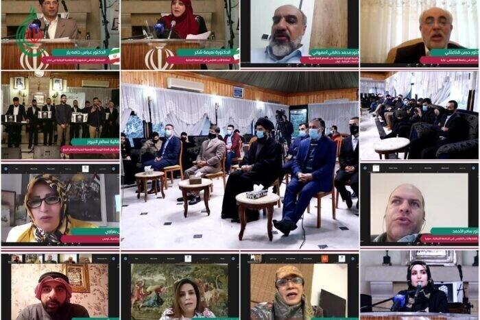 المستشارية الثقافية الإيرانية في لبنان تحتفل بعيد النيروز