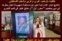 حظيت بترحيب عبري وعربي وشجب فلسطيني .. الخليج تايمز الإماراتية تعين أول صحفية إسرائيلية