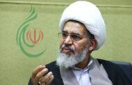 الشيخ عبدالله الصالح : الشعب هو صاحب السيادة في البحرين