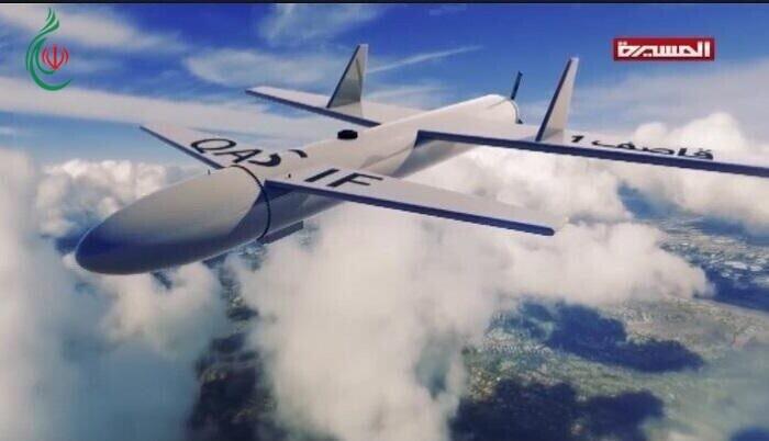 سلاح الجو اليمني المسير يضرب مجدداً في العمق السعودي