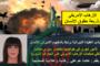 الإرهاب الأمريكي وذريعة حقوق الإنسان .. بقلم : عائدة عم علي .. كاتبة وإعلامية فلسطينية