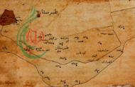 دولة الداعي الكبير في طبرستان تتباهى بأعلام الفقه والأدب والمحقيقن والخلفاء والتاريخ الغابر