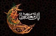 نفحات رمضانية .. بعنوان