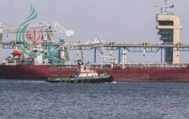 استهداف سفينة تجارية مملوكة لشركة إسرائيلية بالقرب من ميناء الفجيرة