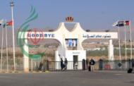 الحكومة الأردنية تعلن فتح معابرها الحدودية مع سورية والسماح للمواطنين والمقيمين بحرية السفر بين البلدين