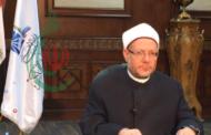 مفتي الجمهورية المصرية يعزي العراق بضحايا حريق مستشفى ابن الخطيب