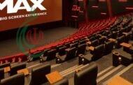 الكويت .. السماح بدخول الحاصلين على لقاح كورونا إلى السينما بشروط
