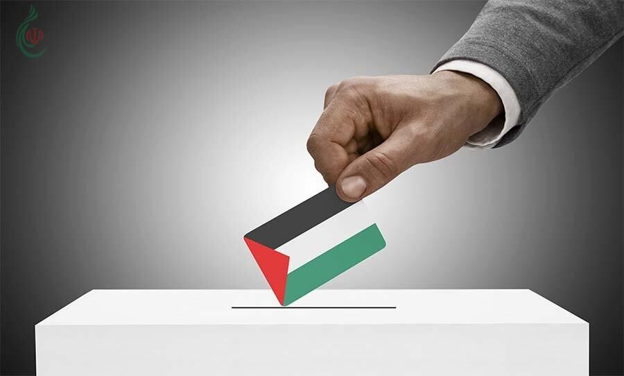 بتأجيل الانتخابات للمجلس التشريعي الفلسطيني إلى موعد غير معروف