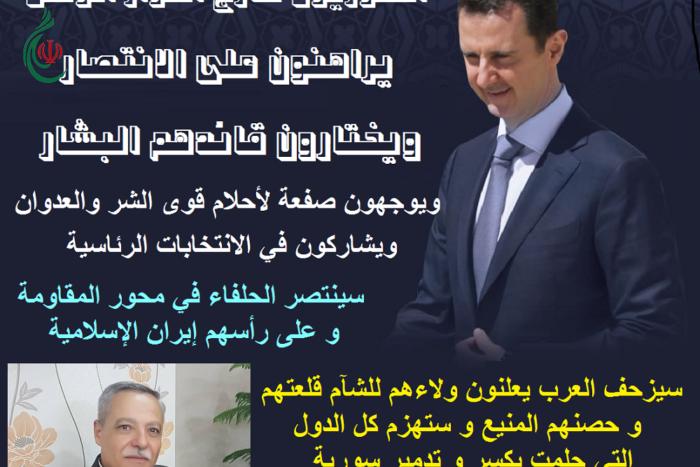 السوريون