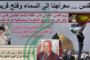 القدس ... معراجنا إلى السماء وفتح قريب بسواعد المناضلين .. بقلم : نبيل فوزات نوفل
