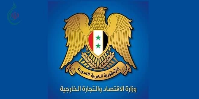 مساعي وزارة الاقتصاد السورية تنجح في حل مشكلة الشاحنات المتوقفة على الحدود الأردنية