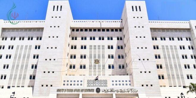 الخارجية السورية رداً على اجتماعي روما : البيانان الصادران عنهما يتناقضان مع الحقائق ومن يقرؤهما لا يجد سوى الكذب الرخيص