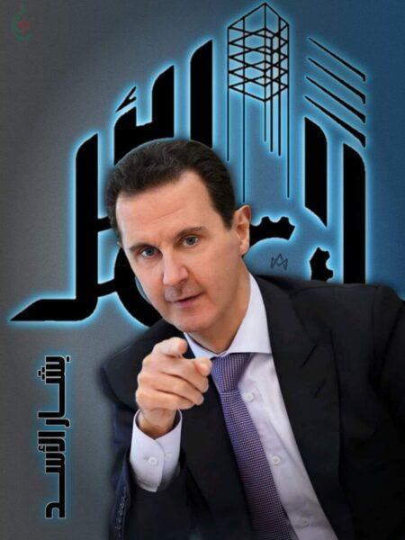 اللجنة المركزية لحركة فتح الإنتفاضة وعمومها كوادرها ومناضليها تهنئ الدكتور بشار الأسد