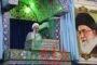 الشيخ حميد الصفار الهرندي : الإمام الخميني