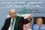 الإعلام الصهيوني : نتنياهو النازي مجرم حرب يسفك دماء الفلسطينيين ويقتل الأبرياء