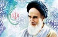 الإمام الخميني (رض) .. قائد أعظم ثورة في التاريخ المعاصر
