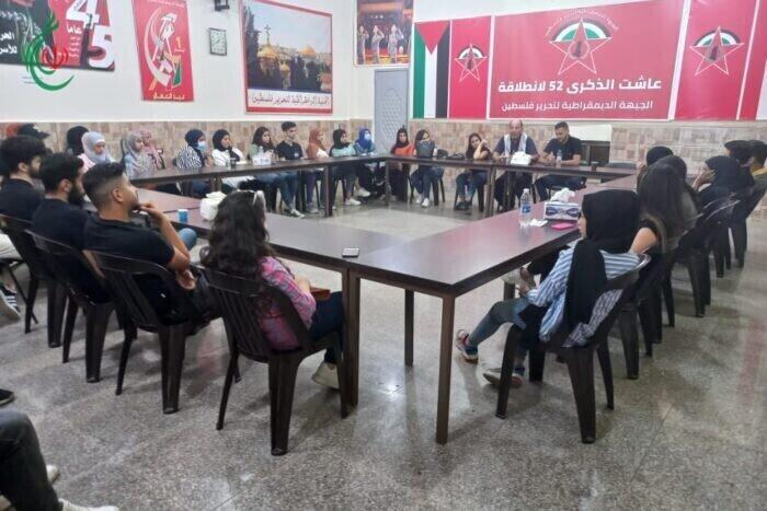 اتحاد الشباب الديمقراطي الفلسطيني (أشد) ينظم ندوة طلابية تناقش التطورات الفلسطينية وقضايا الشباب ومواجهة السياسات العدوانية الصهيونية