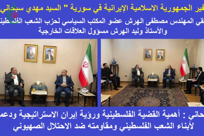 السفيرالإيراني بدمشق