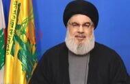 السيد نصرالله يؤكد أن تحرير المسجد الأقصى بات قريباً