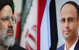 المشاط يهنئ إبراهيم رئيسي بمناسبة فوزه بالانتخابات