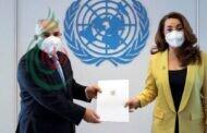 السفير السوري