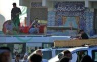 الأزهر يدين التفجير الإرهابي بمدينة الصدر العراقية