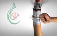 الإقلاع عن التدخين يُبطئ نمو أورام سرطان الرئة