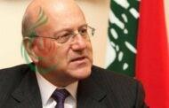 ترشيح نجيب ميقاتي لمهام تشكيل الحكومة الجديدة في لبنان