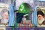 ممثل الإمام الخامنئي (دام ظله) في سورية .. يستعرض التاريخ الأسود لعصابة منافقي