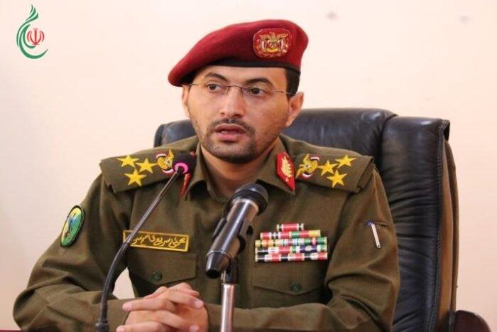 اليمن يكشف تفاصيل عملية