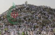 السعودية.. إطلاق مبادرة