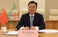 """نائب وزير الخارجية الصيني يخبر المبعوث الأمريكي """" النظام الدولي القائم على القواعد الأمريكية """" هو """" قانون الغابة """" لاحتواء الآخرين"""