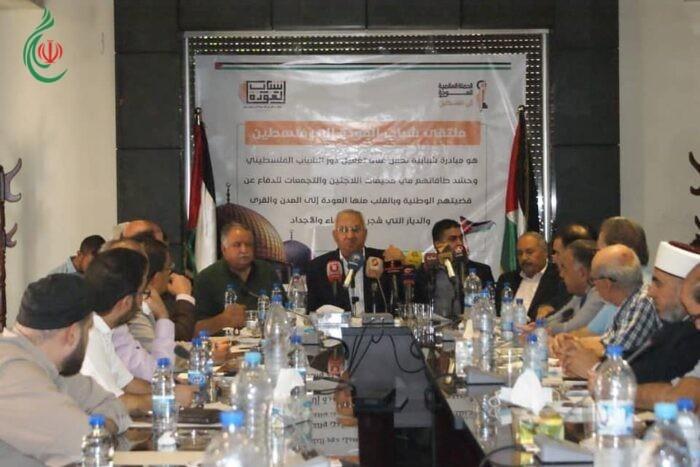 ملتقى شباب العودة إلى فلسطين يؤكد على توحيد جهود وطاقات الشباب الفلسطيني بما يخدم قضيته وتحرير أرضه